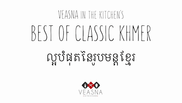 Best of Classic Khmer